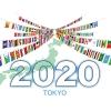 東京オリンピックイメージ