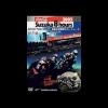 """2005""""コカ・コーラ""""鈴鹿8時間耐久ロードレース公式DVD DISC1"""